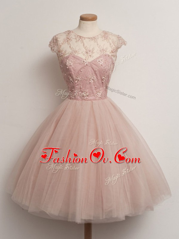 Latest Cap Sleeves Lace Lace Up Quinceanera Court Dresses