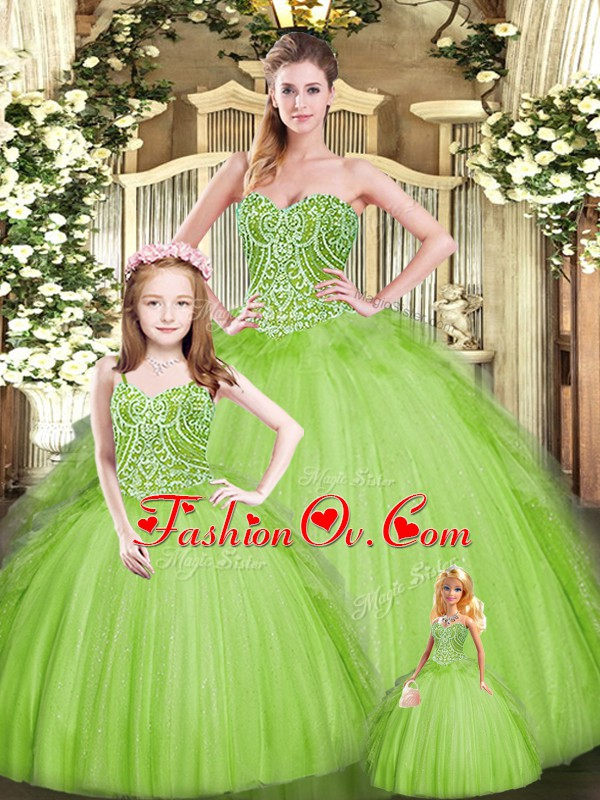 Free and Easy Tulle Lace Up Sweetheart Sleeveless Floor Length 15 Quinceanera Dress Beading and Embroidery