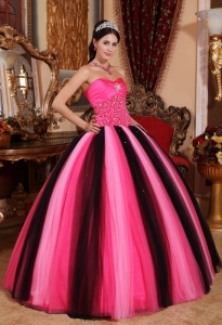 Ball Gown Tulle Beaded Quinceanera Dress Multi-colored