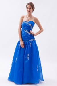 Organza Embroidery Beading Prom Dress Royal Blue