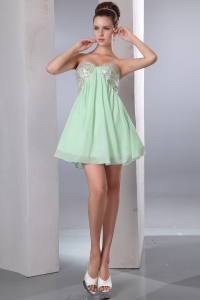 Apple Green Graduation Cocktail Dress Empire Chiffon