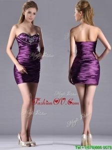 Discount Column Beaded Bust and Ruched Dama Dress in Dark Purple
