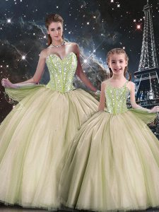 Exceptional Tulle Sweetheart Sleeveless Lace Up Beading 15 Quinceanera Dress in Multi-color