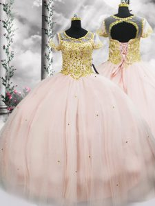Clearance Pink Scoop Lace Up Beading Sweet 16 Quinceanera Dress Short Sleeves