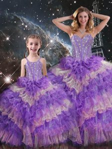 Perfect Floor Length Ball Gowns Sleeveless Multi-color Quinceanera Gown Lace Up