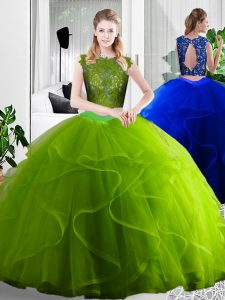 Stunning Olive Green Tulle Zipper Scoop Sleeveless Floor Length Sweet 16 Quinceanera Dress Lace and Ruffles