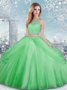 Fantastic Ball Gowns Quince Ball Gowns Scoop Tulle Sleeveless Floor Length Clasp Handle