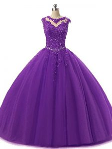 Scoop Sleeveless Lace Up Vestidos de Quinceanera Dark Purple Tulle