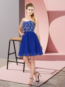 Sleeveless Beading Lace Up Prom Gown