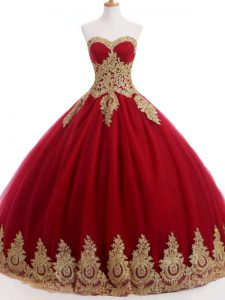 Wine Red Sleeveless Organza and Taffeta and Chiffon Lace Up Quinceanera Gowns for Sweet 16 and Quinceanera
