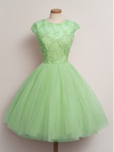 Court Dresses for Sweet 16 Prom and Party and Wedding Party with Lace Scoop Cap Sleeves Lace Up