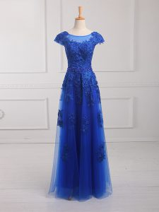 New Arrival Floor Length Lace Up Dress for Prom Royal Blue for Prom and Military Ball and Sweet 16 with Beading and Lace and Appliques