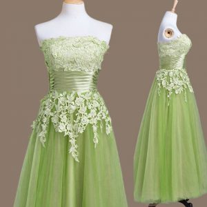 Strapless Sleeveless Lace Up Dama Dress for Quinceanera Tulle