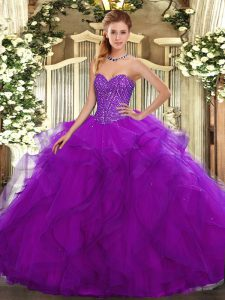 Sophisticated Ball Gowns 15 Quinceanera Dress Purple Sweetheart Tulle Sleeveless Floor Length Lace Up