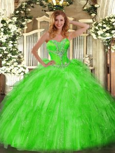 Sleeveless Organza Lace Up Sweet 16 Quinceanera Dress for Sweet 16 and Quinceanera