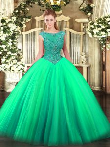 Sweet Tulle Sleeveless Floor Length Quinceanera Dress and Beading
