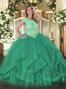 Scoop Sleeveless Tulle Quinceanera Dresses Beading and Ruffles Lace Up