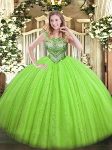 Custom Made Scoop Sleeveless Lace Up Quinceanera Dress Tulle and Sequined