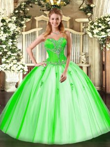 Lace Up Sweetheart Beading 15th Birthday Dress Tulle Sleeveless