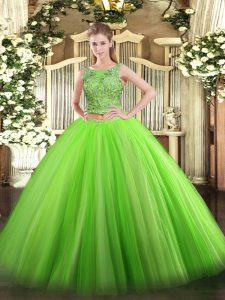 Scoop Sleeveless Quinceanera Dresses Floor Length Beading Tulle
