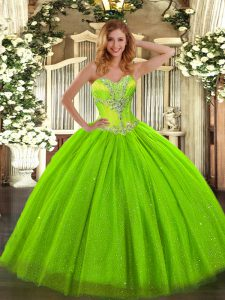 Suitable Ball Gowns Beading Quinceanera Dresses Lace Up Tulle and Sequined Sleeveless Floor Length