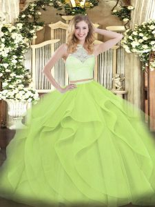 Yellow Green Two Pieces Tulle Scoop Sleeveless Lace and Ruffles Floor Length Zipper Ball Gown Prom Dress