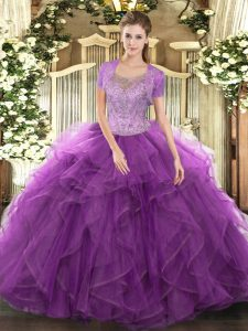Scoop Sleeveless Clasp Handle 15 Quinceanera Dress Eggplant Purple Tulle