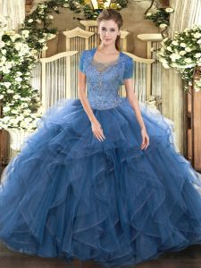 Classical Teal Clasp Handle Scoop Beading and Ruffled Layers Sweet 16 Dresses Tulle Sleeveless