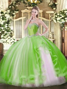 Yellow Green Tulle Lace Up Sweetheart Sleeveless Floor Length 15th Birthday Dress Beading and Ruffles