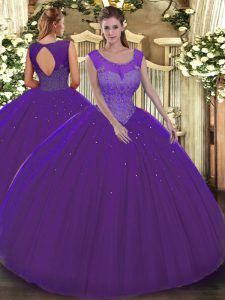 Sleeveless Beading Backless Quinceanera Gowns