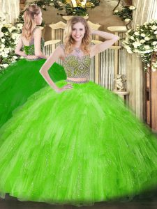 Fine Lace Up Scoop Beading and Ruffles Sweet 16 Quinceanera Dress Tulle Sleeveless