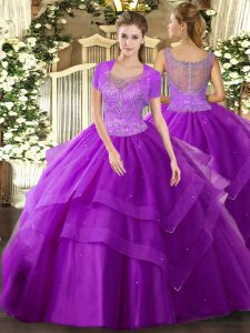 Scoop Sleeveless Tulle Quinceanera Gowns Beading and Ruffles Clasp Handle