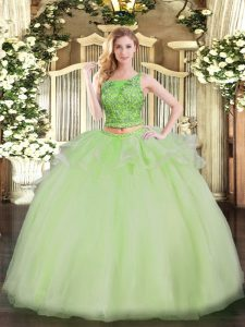 Classical Scoop Sleeveless Organza 15th Birthday Dress Beading Lace Up