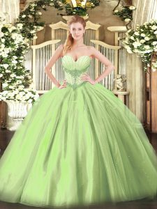 Great Floor Length Yellow Green Quinceanera Gowns Tulle Sleeveless Beading