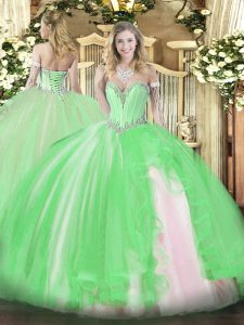 Tulle Lace Up Sweet 16 Dresses Sleeveless Floor Length Beading and Ruffles