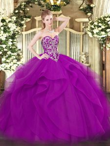 New Arrival Tulle Sleeveless Floor Length Quinceanera Dresses and Beading and Ruffles