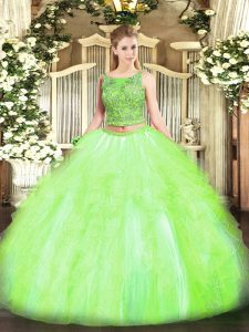 Classical Two Pieces Sweet 16 Dress Yellow Green Scoop Tulle Sleeveless Floor Length Lace Up