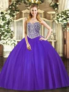Custom Designed Ball Gowns Vestidos de Quinceanera Purple Sweetheart Tulle Sleeveless Floor Length Lace Up