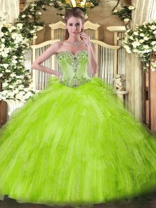 Superior Tulle Lace Up Ball Gown Prom Dress Sleeveless Floor Length Beading and Ruffles