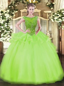 Cap Sleeves Beading Zipper Quinceanera Gowns