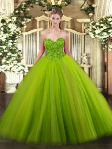 Elegant Tulle Sleeveless Floor Length Vestidos de Quinceanera and Beading