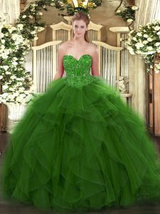 Latest Green Sleeveless Tulle Lace Up Quinceanera Dresses for Military Ball and Sweet 16 and Quinceanera