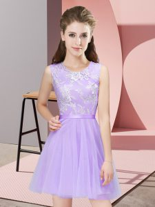 Tulle Scoop Sleeveless Side Zipper Lace Bridesmaid Dress in Lavender