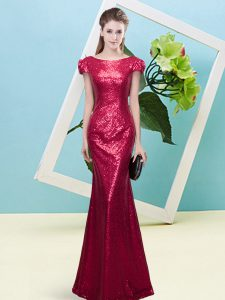 Flirting Cap Sleeves Sequins Zipper Prom Gown