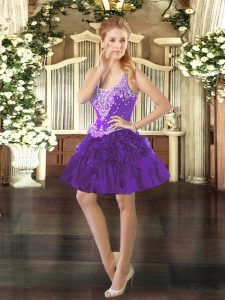Modern Sleeveless Beading and Ruffles Lace Up Dress for Prom