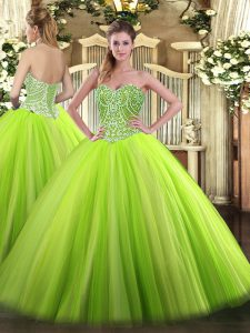 Modern Sleeveless Tulle Floor Length Lace Up Quinceanera Dresses in with Beading