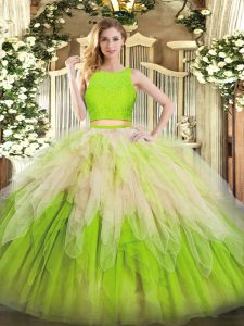 Artistic Scoop Sleeveless Zipper Quince Ball Gowns Multi-color Organza