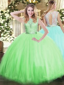 Sleeveless Tulle Floor Length Backless Vestidos de Quinceanera in with Lace