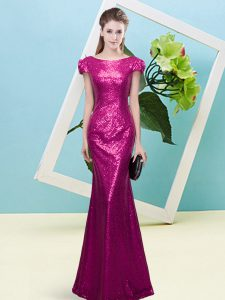 Beautiful Scoop Cap Sleeves Zipper Prom Party Dress Fuchsia Sequined