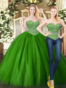 Top Selling Floor Length Ball Gowns Sleeveless Dark Green Quinceanera Gowns Lace Up